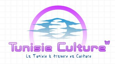 Tunisie Culture